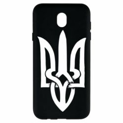 Чехол для Samsung J7 2017 Coat of arms of Ukraine torn inside