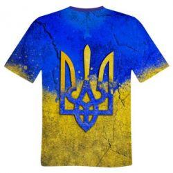 Чоловічі футболки 3D з українською символікою - купити в Києві ... 9e33f7bf85edd