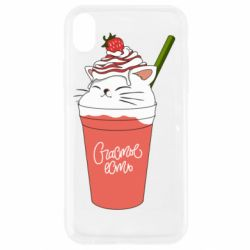 Чехол для iPhone XR Cocktail cat and strawberry