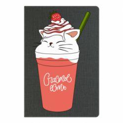 Блокнот А5 Cocktail cat and strawberry