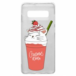 Чехол для Samsung S10+ Cocktail cat and strawberry