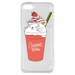 Чохол для iphone 5/5S/SE Cocktail cat and strawberry
