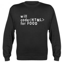 Реглан (свитшот) Code HTML for food - FatLine