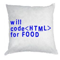 Подушка Code HTML for food - FatLine
