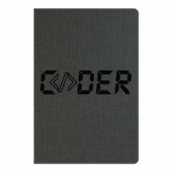 Блокнот А5 Coder