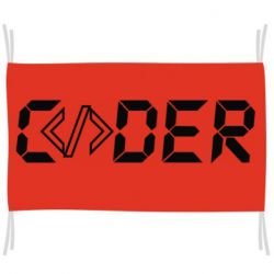 Прапор Coder