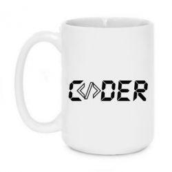 Кружка 420ml Coder