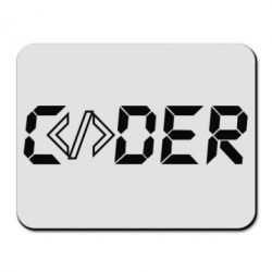 Килимок для миші Coder