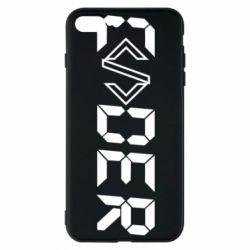Чохол для iPhone 7 Plus Coder
