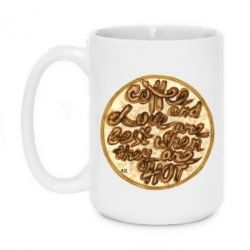 Кружка 420ml Coffee and love are best when they are hot