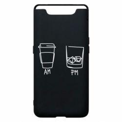 Чохол для Samsung A80 Coffee and whiskey