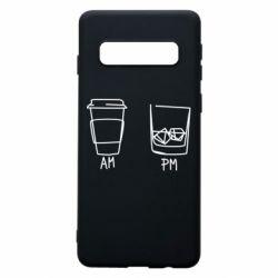 Чохол для Samsung S10 Coffee and whiskey