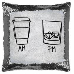 Подушка-хамелеон Coffee and whiskey