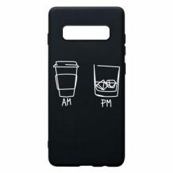 Чохол для Samsung S10+ Coffee and whiskey
