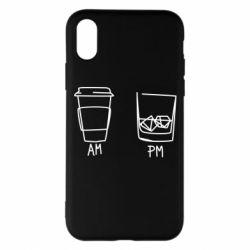 Чохол для iPhone X/Xs Coffee and whiskey