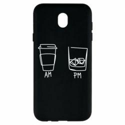 Чохол для Samsung J7 2017 Coffee and whiskey