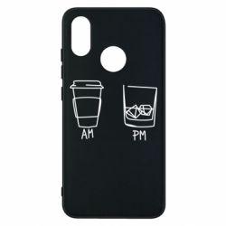 Чохол для Xiaomi Mi8 Coffee and whiskey