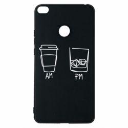Чохол для Xiaomi Mi Max 2 Coffee and whiskey