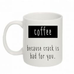 Кружка 320ml Coffee! Because crack is bad for you