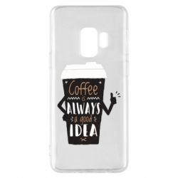 Чехол для Samsung S9 Coffee is always a good idea.