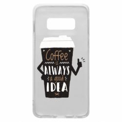 Чехол для Samsung S10e Coffee is always a good idea.