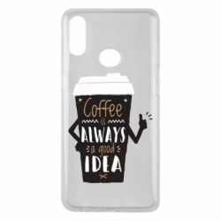 Чехол для Samsung A10s Coffee is always a good idea.