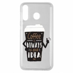 Чехол для Samsung M30 Coffee is always a good idea.