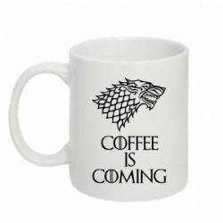 Кружка 320ml Coffee is coming