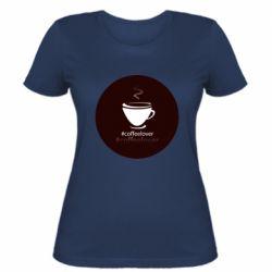 Женская футболка #CoffeLover