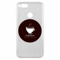Чехол для Xiaomi Mi A1 #CoffeLover