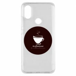 Чехол для Xiaomi Mi A2 #CoffeLover