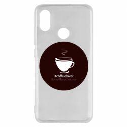 Чехол для Xiaomi Mi8 #CoffeLover
