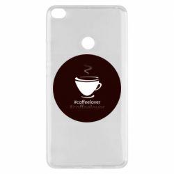 Чехол для Xiaomi Mi Max 2 #CoffeLover