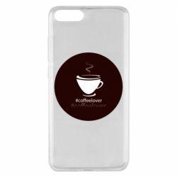 Чехол для Xiaomi Mi Note 3 #CoffeLover
