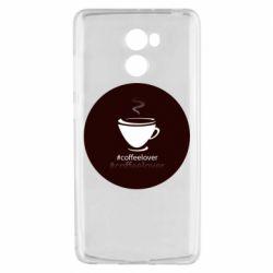 Чехол для Xiaomi Redmi 4 #CoffeLover