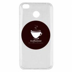 Чехол для Xiaomi Redmi 4x #CoffeLover