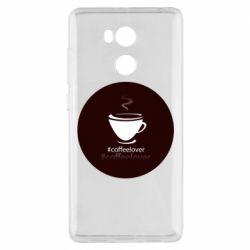 Чехол для Xiaomi Redmi 4 Pro/Prime #CoffeLover
