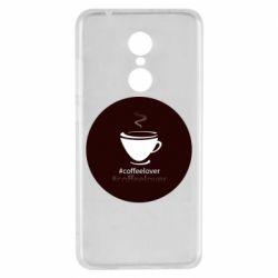 Чехол для Xiaomi Redmi 5 #CoffeLover