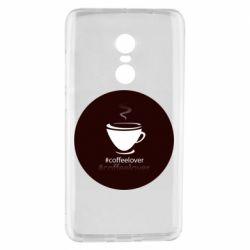 Чехол для Xiaomi Redmi Note 4 #CoffeLover