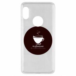 Чехол для Xiaomi Redmi Note 5 #CoffeLover