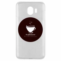Чехол для Samsung J4 #CoffeLover