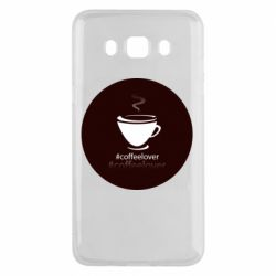 Чехол для Samsung J5 2016 #CoffeLover