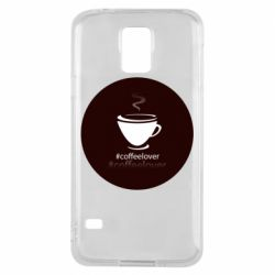 Чехол для Samsung S5 #CoffeLover