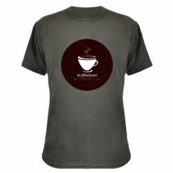 Камуфляжная футболка #CoffeLover