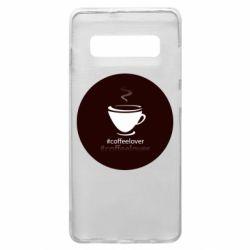 Чехол для Samsung S10+ #CoffeLover