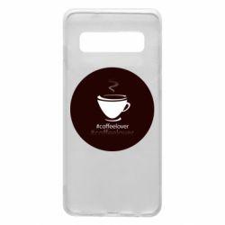 Чехол для Samsung S10 #CoffeLover