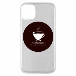 Чехол для iPhone 11 Pro #CoffeLover