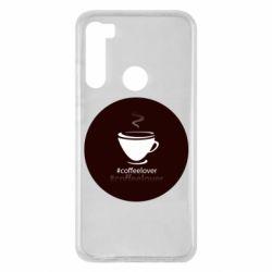 Чехол для Xiaomi Redmi Note 8 #CoffeLover