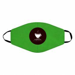 Маска для лица #CoffeLover