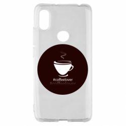 Чехол для Xiaomi Redmi S2 #CoffeLover